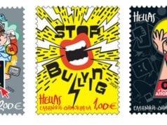Συλλεκτικά γραμματόσημα των ΕΛ.ΤΑ. κατά του εκφοβισμού