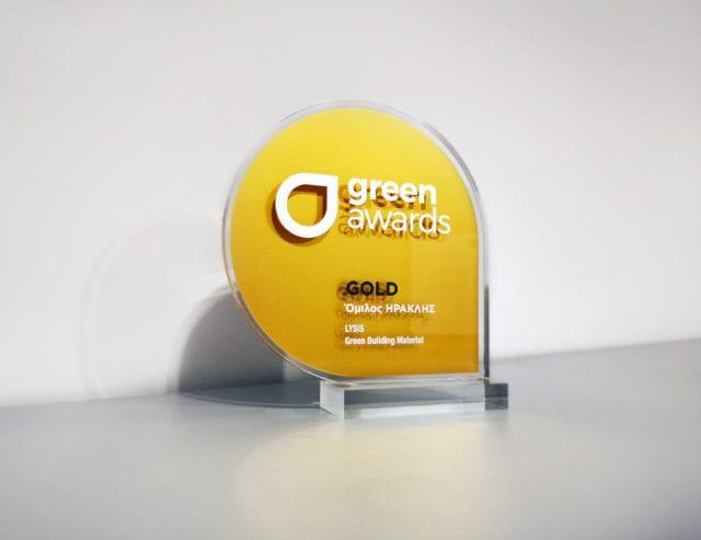LYSIS green awards