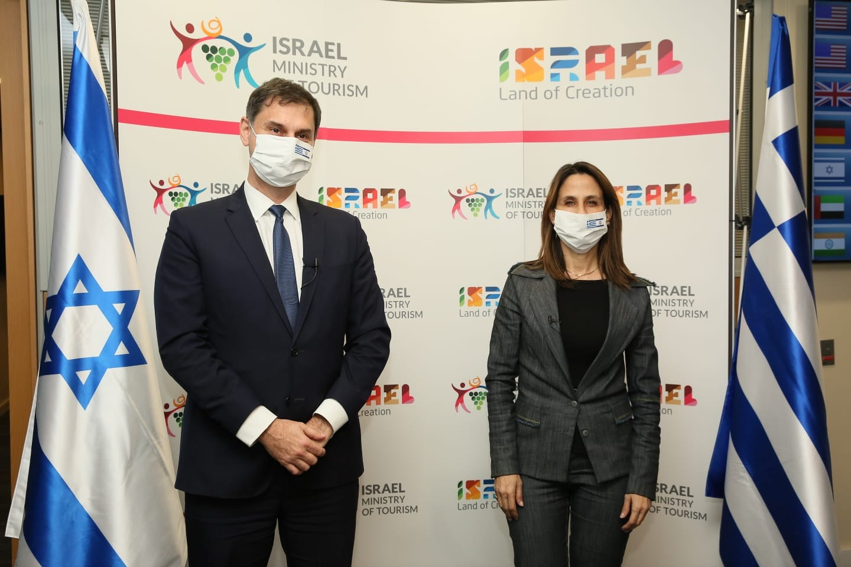 Συμφωνία Ελλάδα-Ισραήλ