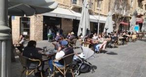 Ανοικτές καφετέριες στην Ιερουσαλήμ