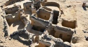Αρχαίο χριστιανικό μοναστήρι edyptian ministry of antiquities afp getty images