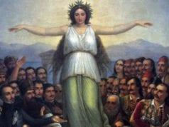Ελληνική επανάσταση