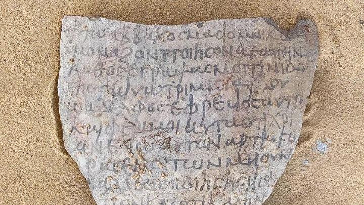 Ελληνική επιγραφή στο αρχαιότερο μοναστήρι της Αιγύπτου ΑΠΕ ΜΠΕ