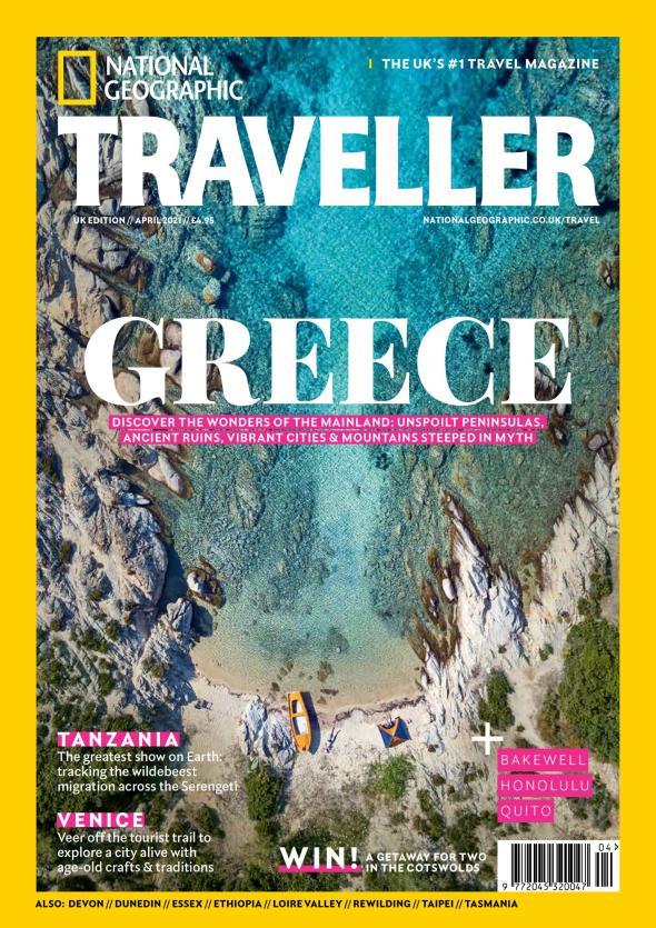 Εξώφυλλο National Geographic Traveller UK April 2021