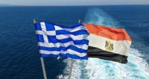 Σημαίες Ελλάδας και Αιγύπτου
