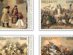 Συλλεκτικά γραμματόσημα ΕΛΤΑ 1821 2021