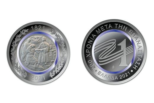 Συλλεκτικά νομίσματα από την Ελλάδα 2021 για την επέτειο 200 ετών από την Ελληνική Επανάσταση