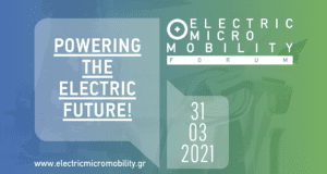 electric micromobility