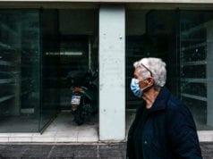 Στιγμιότυπο από την πόλη της Δράμας κατα την διάρκεια του δευτέρου lockdown για την ανάσχεση της πανδημίας του κορονοϊού. (EUROKINISSI/ΔΗΜΗΤΡΗΣ ΜΕΣΣΗΝΗΣ)