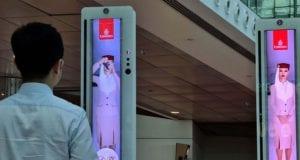 dubai airport Middle east online