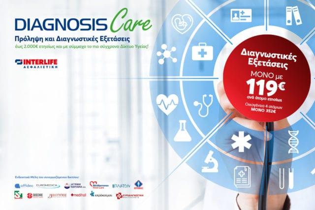 DIAGNOSIS Care