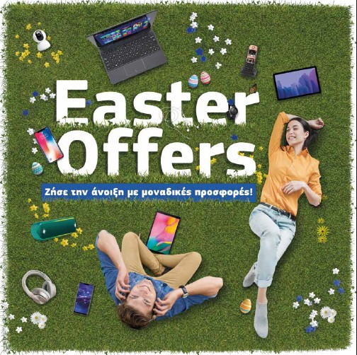 COSMOTE Easter offers