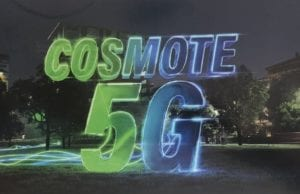 Cosmote 5G