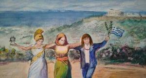 Stella Sevastopoulos Revolution Evolution Dance