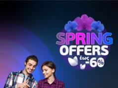 WIND Spring Offers 2021 800x800pix