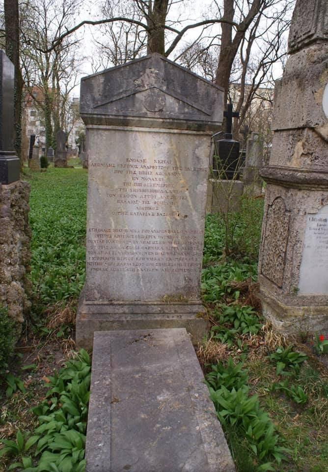 Τάφος Λεωνίδα Ανδρούτσου, Μόναχο