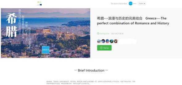 κινεζική τουριστική αγορά