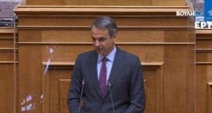 Μητσοτάκης ΕΡΤ