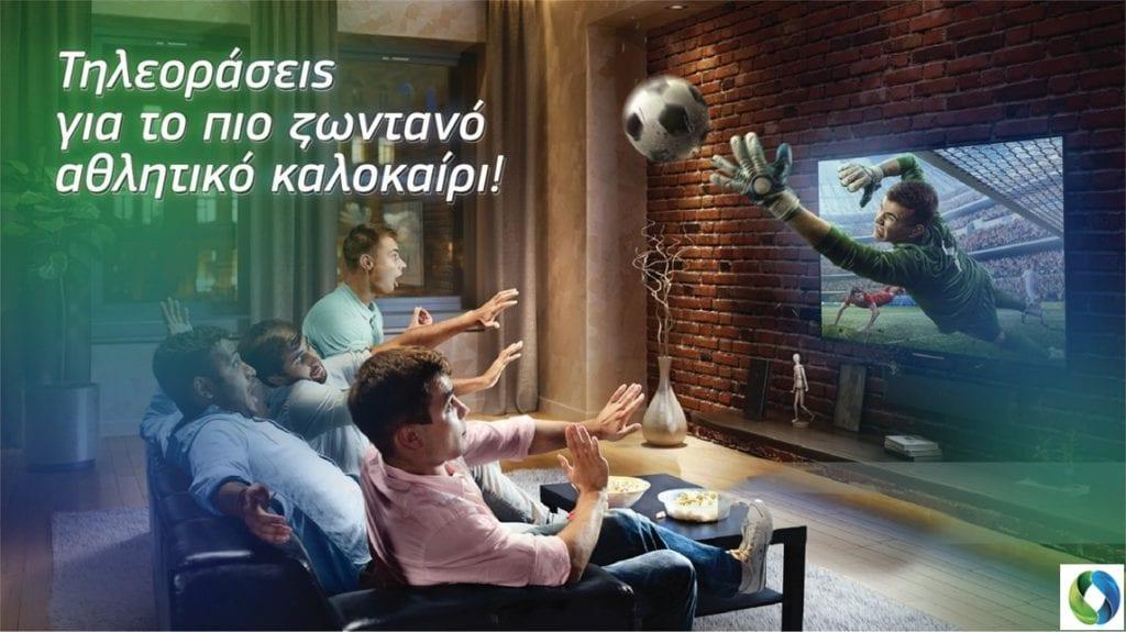 COSMOTE Smart TVs
