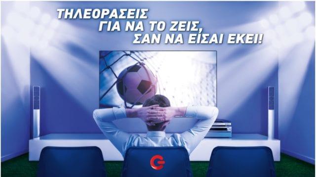 GERMANOS Smart TVs