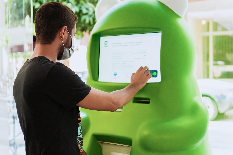 Green Panda ATM 2