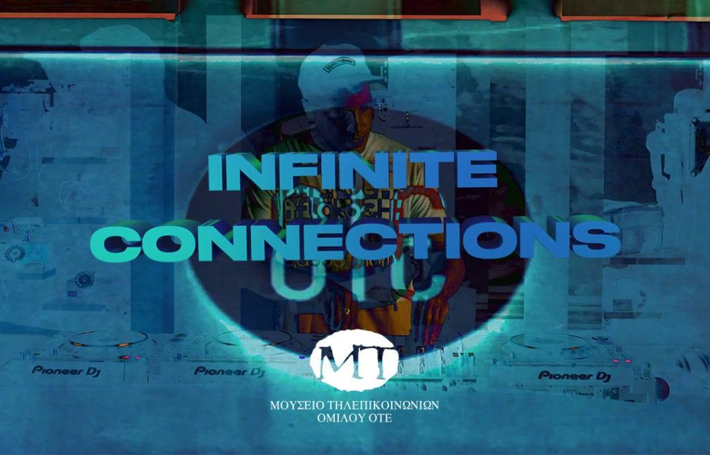 Mouseio Tilepikoinonion ICOM 2021 Infinite Connections (1)