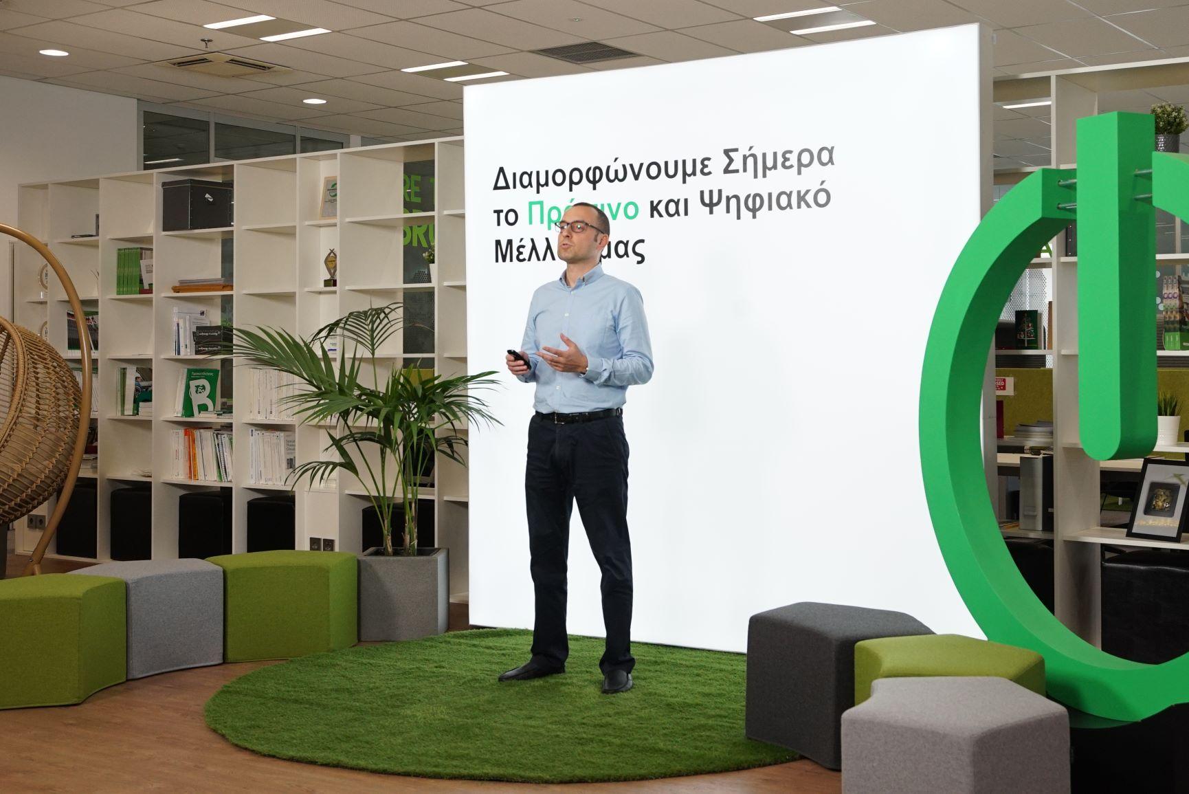 SE Digital Event