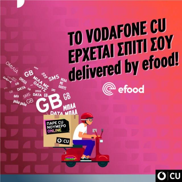 eFoodXcu Vespa
