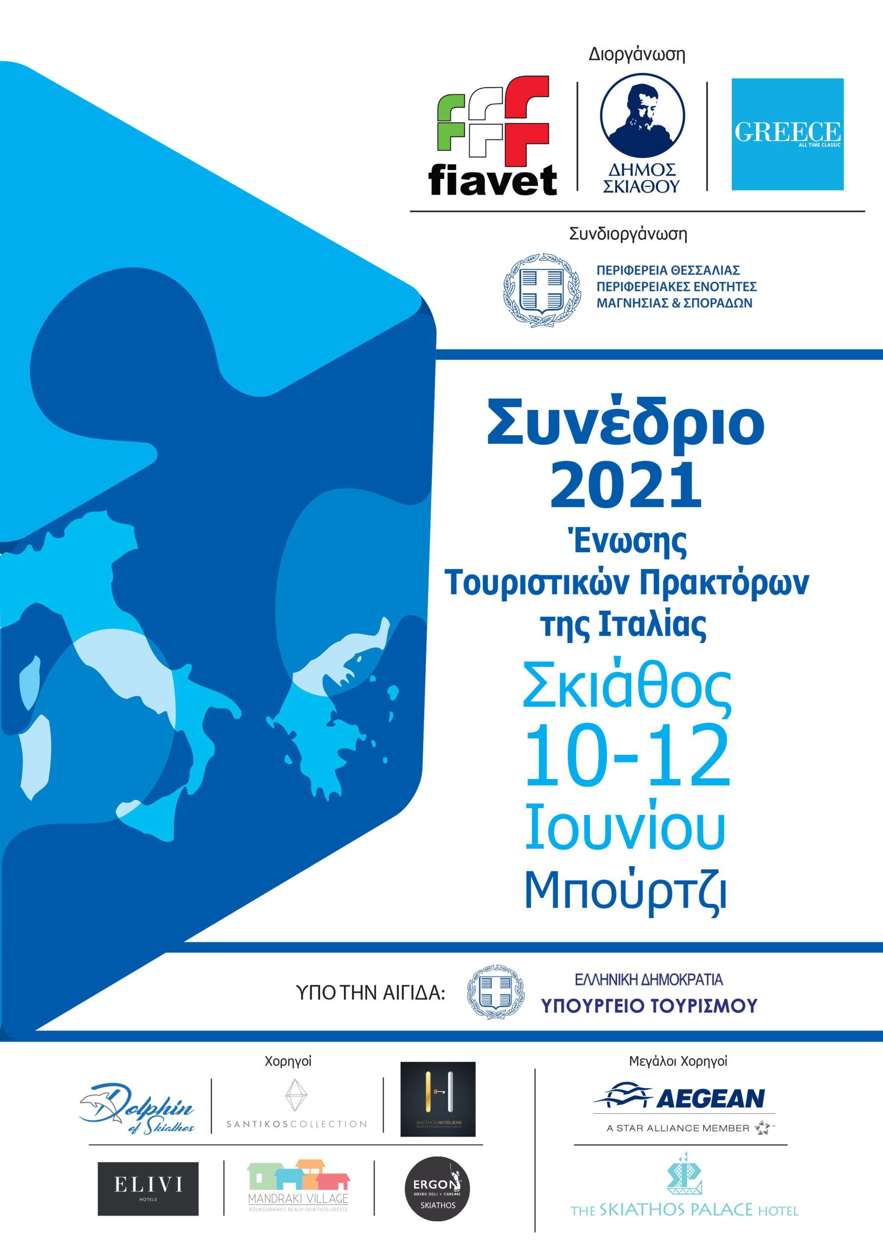 2021 synedrio FLAVET afisa
