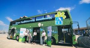 Eco Fest 2021 (6)