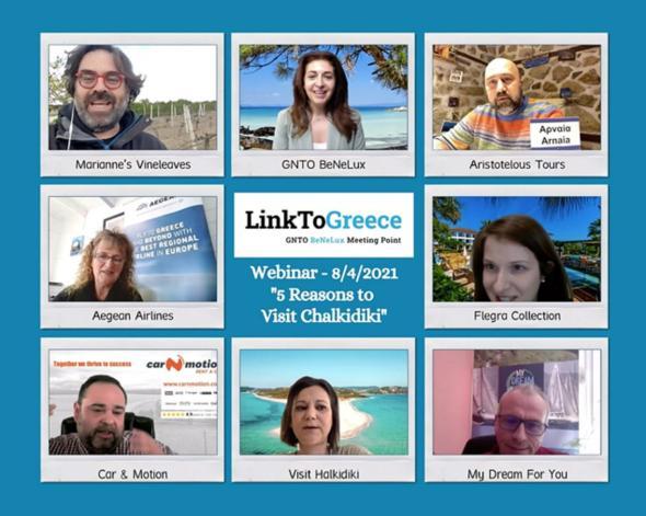 Link to Greece, ΤΟΥΡΙΣΜΟΣ