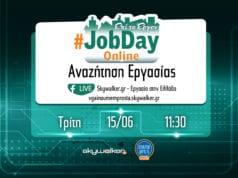 jobday online maketes cs5