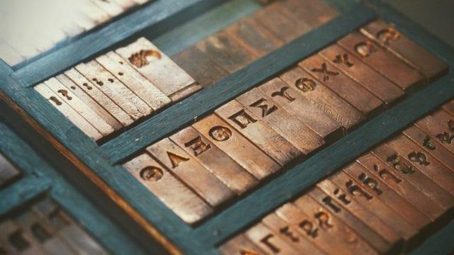 ancientbook