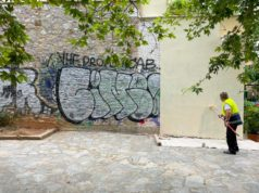 γκραφιτι (3)