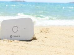 COSMOTE Pocket WiFi