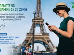 COSMOTE 5G Roaming
