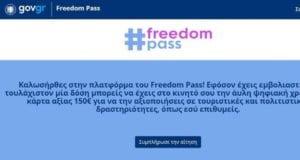 freedom pass (1)