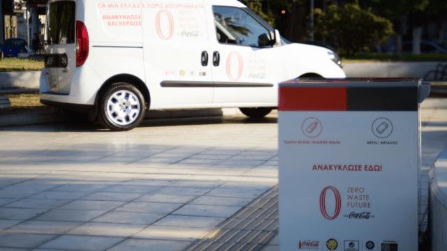 to zero waste future taxidevei sto gazi 1600x900