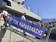 ΚΑΣΤΕΛΛΟΡΙΖΟ