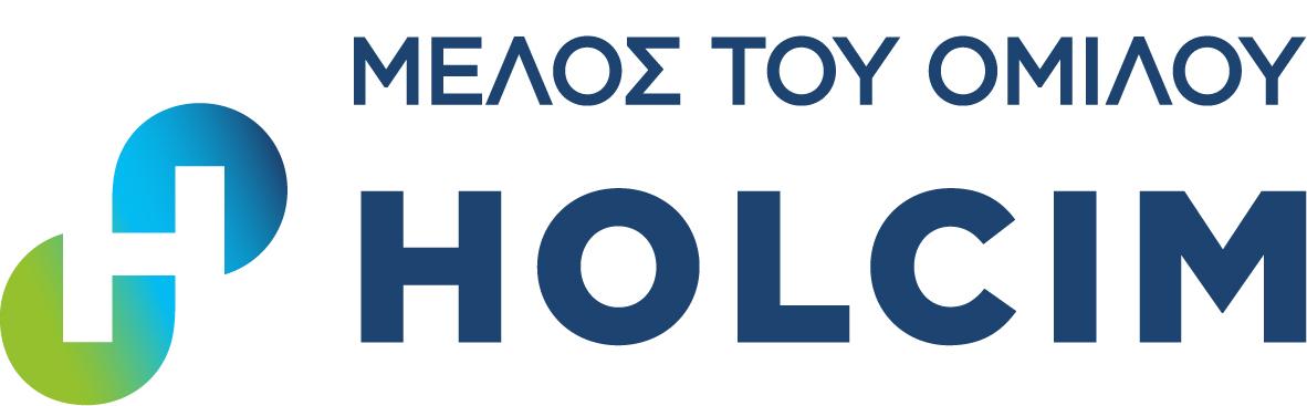 Holcim Endorsement Label 2021 sRGB GR