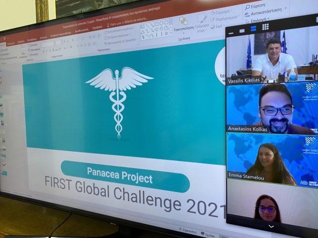 «First Global Challenge Team Greece»