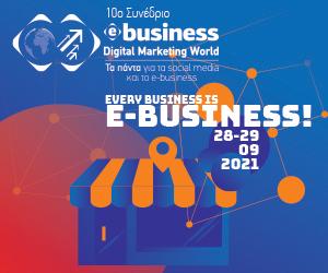10ο e - Business & Social Media World
