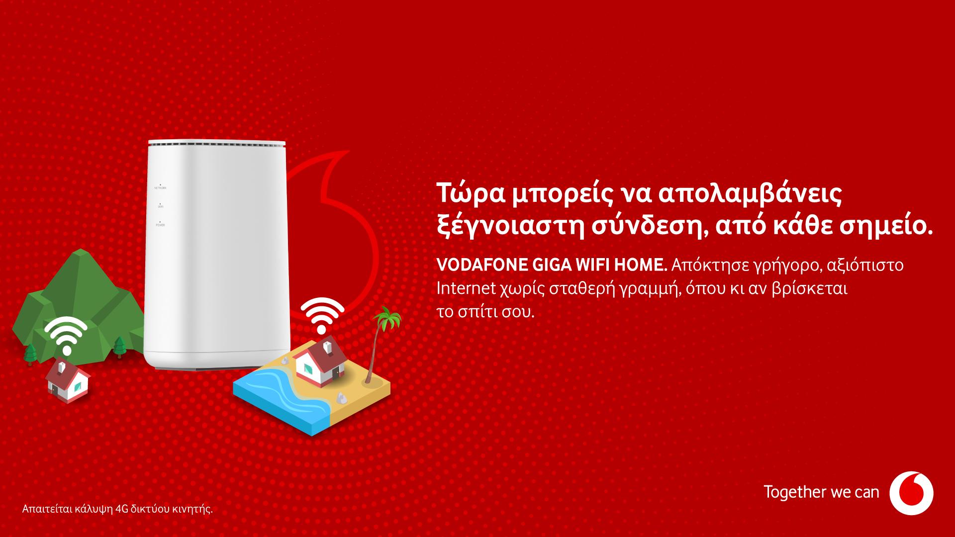 giga wifi home VODAFONE