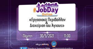 jobday 2021