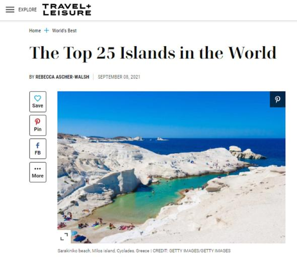 Travel + Leisure-ΜΗΛΟΣ-ΕΟΤ