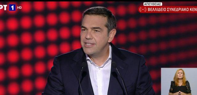 tsipra