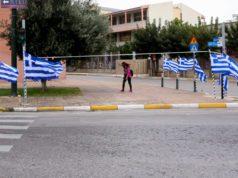 Σημαίες - Εθνική επέτειος - κυκλοφοριακές ρυθμίσεις (ΧΡΗΣΤΟΣ ΜΠΟΝΗΣ//EUROKINISSI)