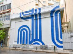 Τοιχογραφία - Ισραήλ - Ελλάδα