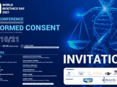 Παγκόσμιας Ημέρας Βιοηθικής - Συνέδριο