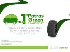greentransport-Patra